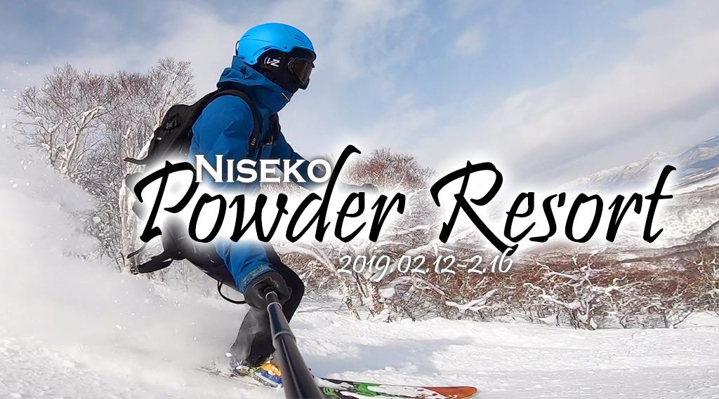 ニセコ2019